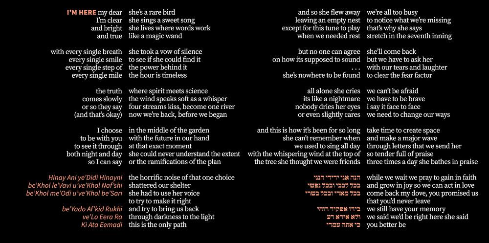 Deeper Higher Lyrics — Darshan