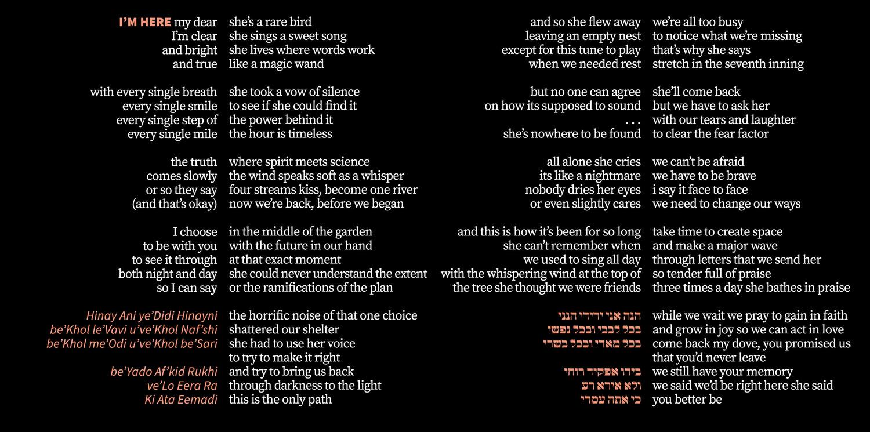 Deeper And Higher Lyrics Darshan