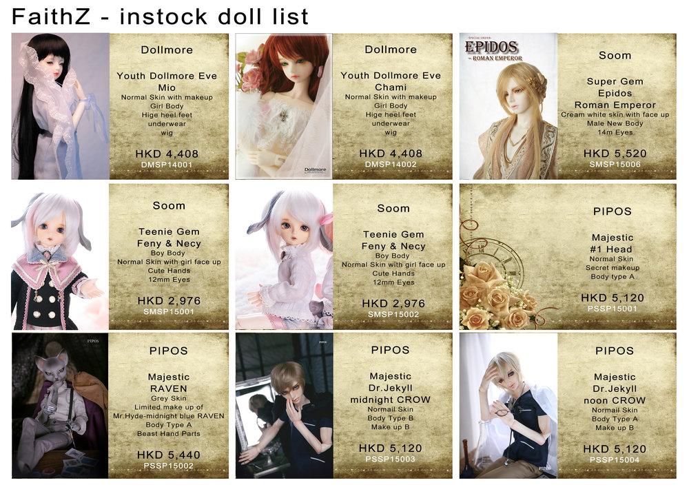 doll2016-08-04(2).jpg