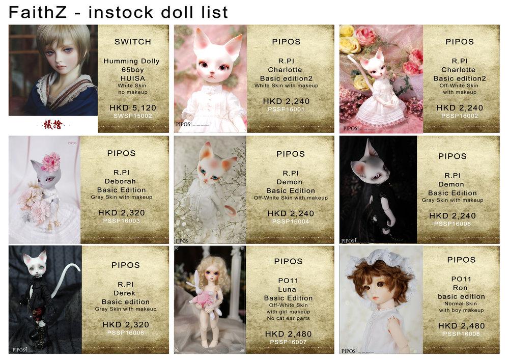 doll2016-08-04(3).jpg
