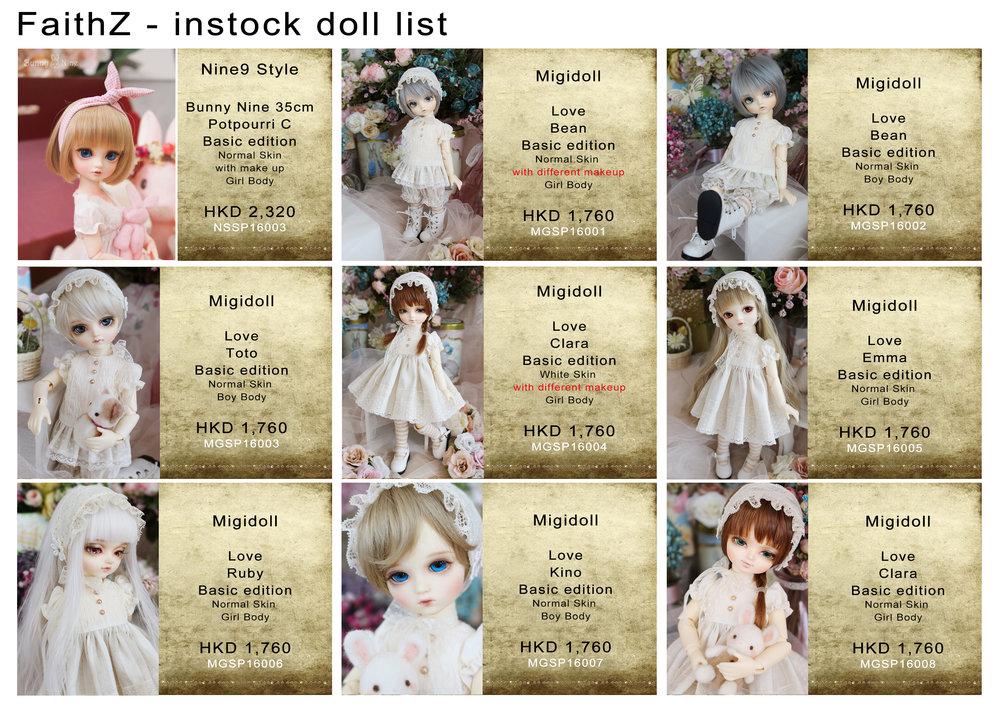 doll2016-08-04(6).jpg