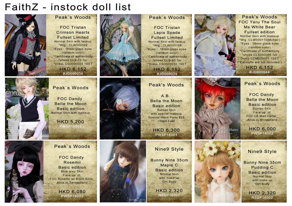 doll2016-08-04(5).jpg