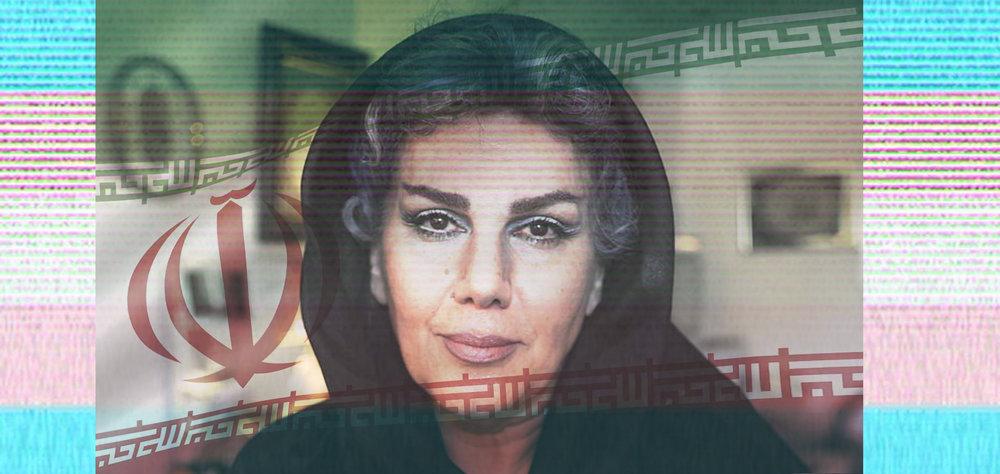Maryam_Khatoon_Molkara_wussy.jpg