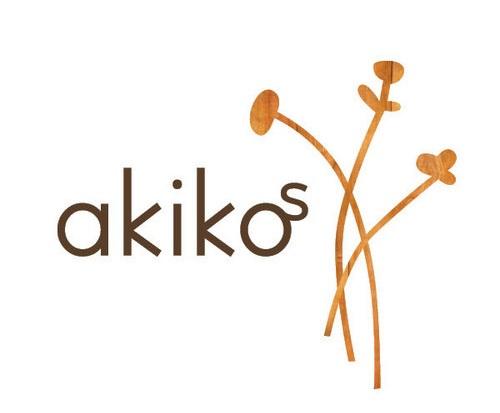 Akikos white logo.jpg