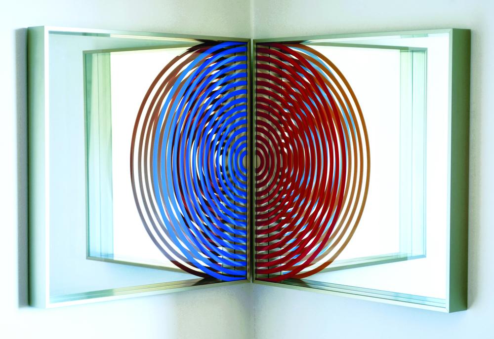 Vertice Circular I 2012.jpg