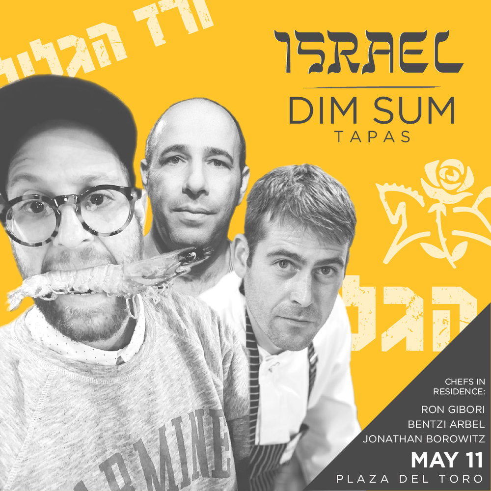 PLAZA DEL TORO_ Dim Sum Tapas_ Israel