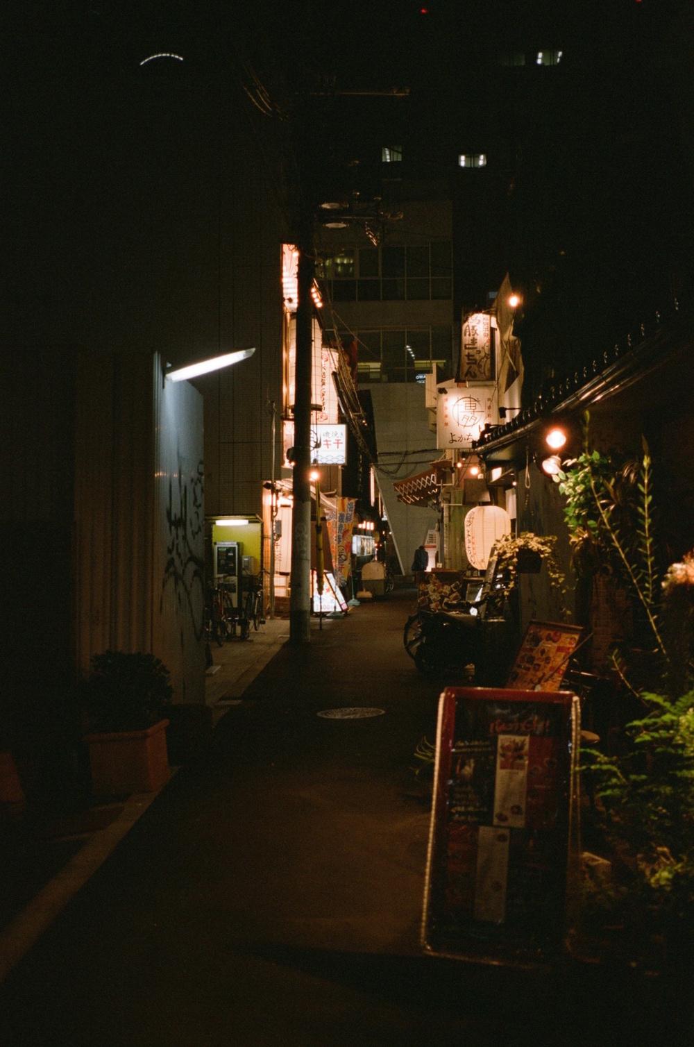 2016  Osaka Japan