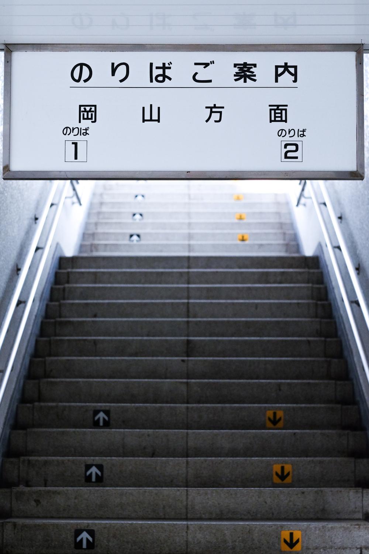 2016  Kyoto Japan