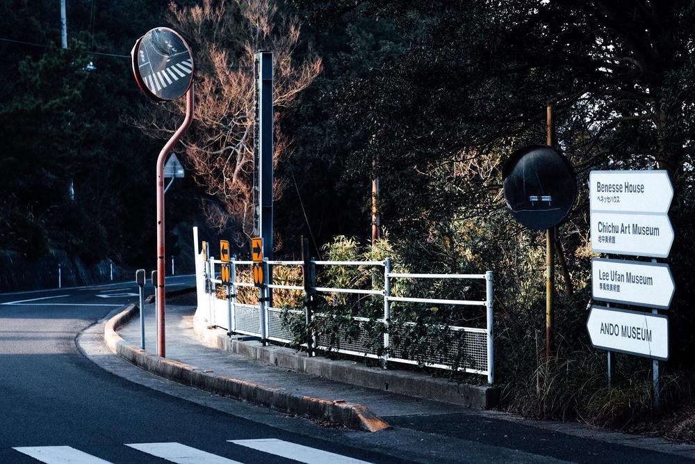 2016  Naoshima Japan