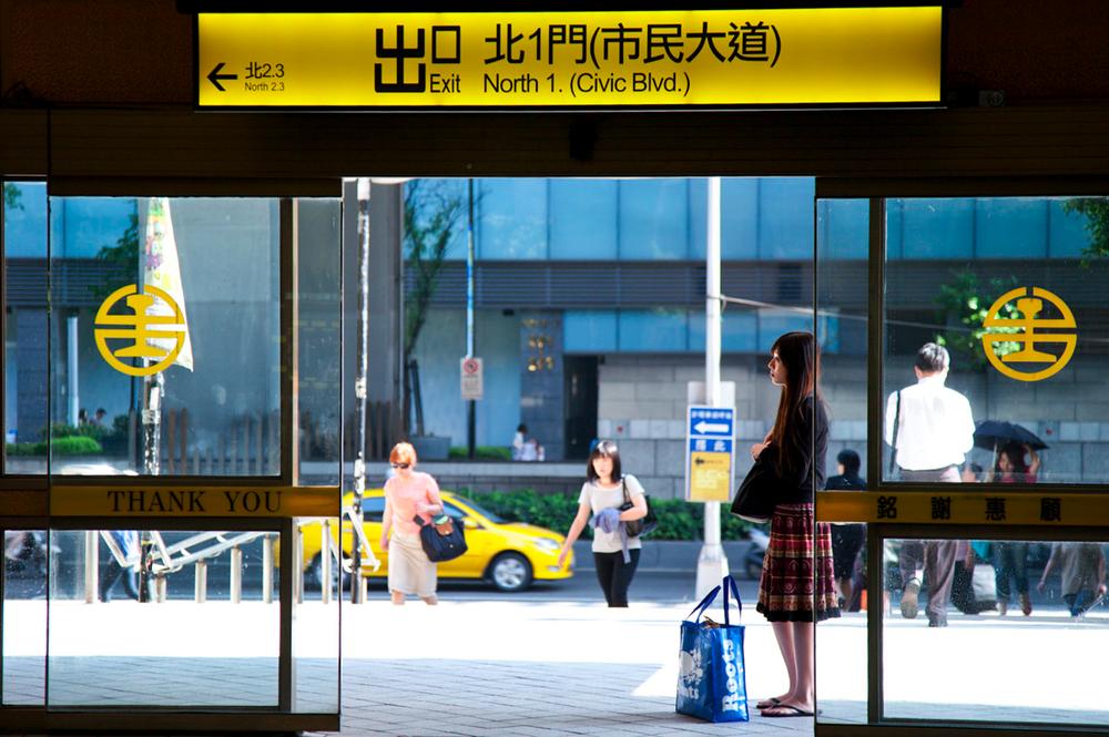 Taipei Main Station.png