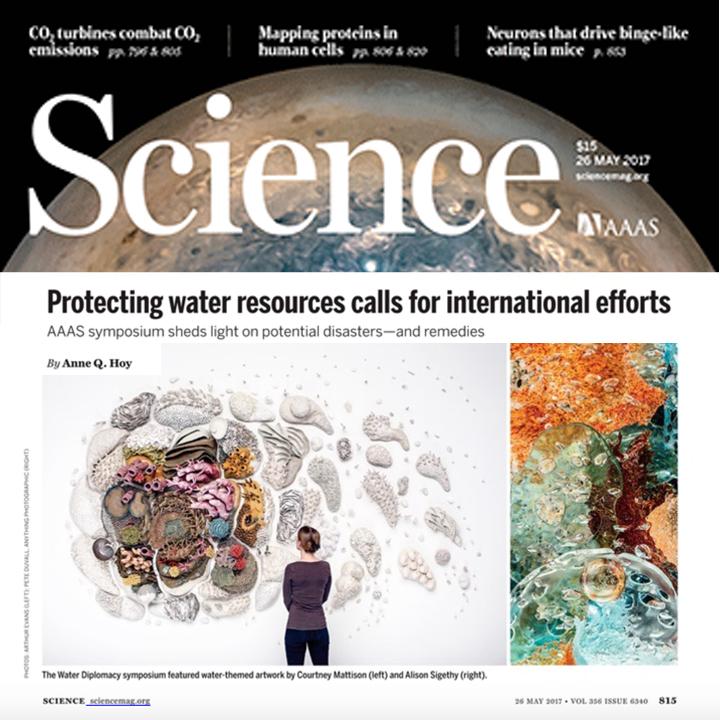 Science2017.jpg
