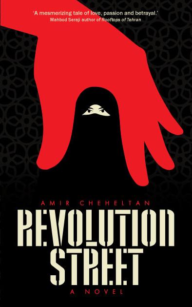 revolution_street.jpg