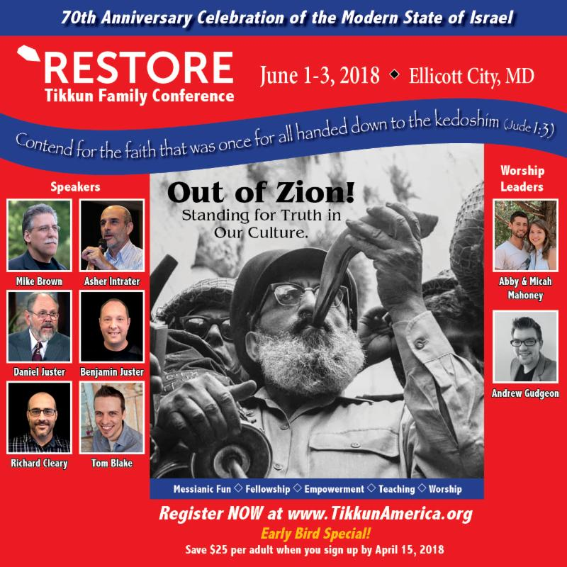 REGISTER FOR THIS YEARS RESTORE CONFERENCE!
