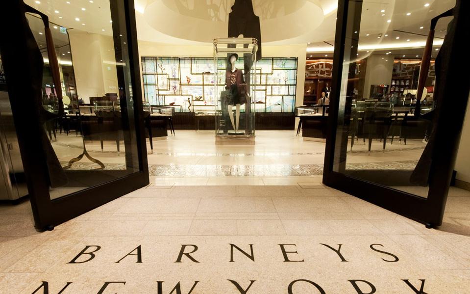 Barneys New York Department Store