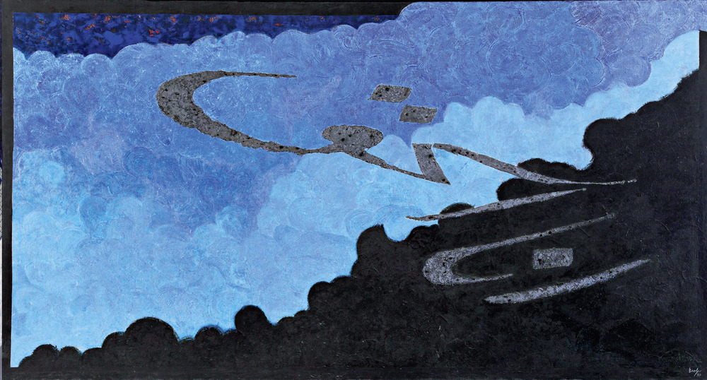 """Resim 39- Erol Akyavaş, """"En-el Hak"""", 1987, tuval üzerine yağlıboya,190x350 cm.,(Zafer Yıldırım koleksiyonu)."""