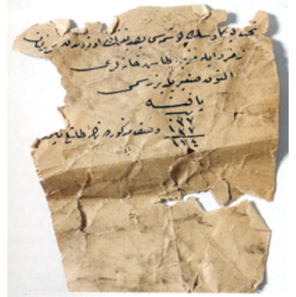 Pafta grubunun Eski Türkçe etiketi