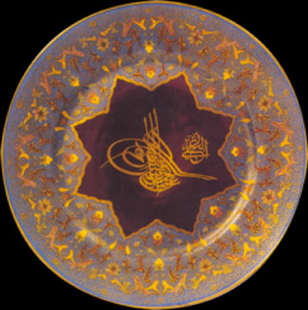 """Yıldız porselen tabak H. 1312 imalat damgalı. Arkasında """"Ser Mücellid-i Hazret-i Şehriyar-i Ali Ragıp"""""""