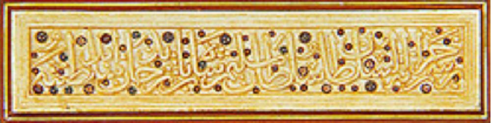 Detay