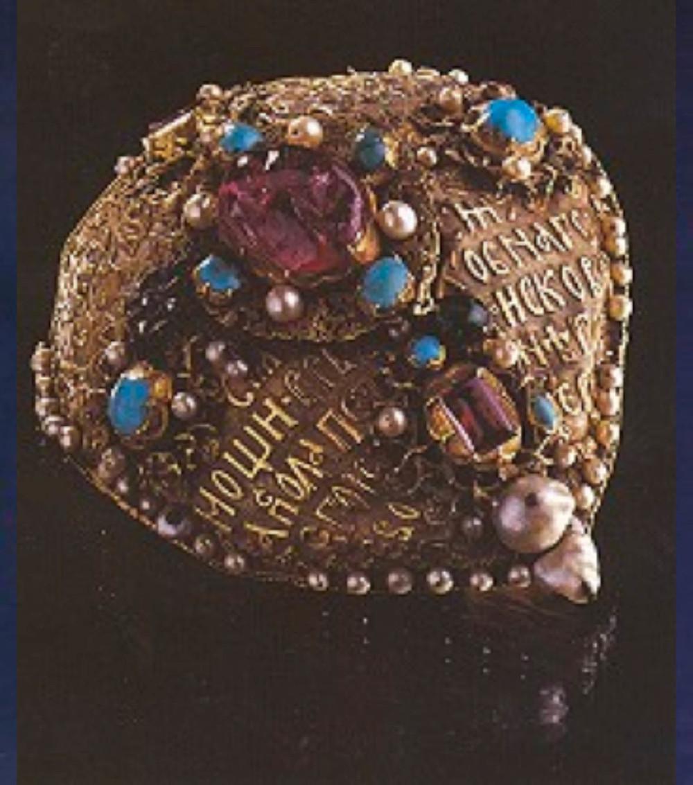 1-Resim 2/2744- Rölk Muhafazası, Bizans 16x14 cm