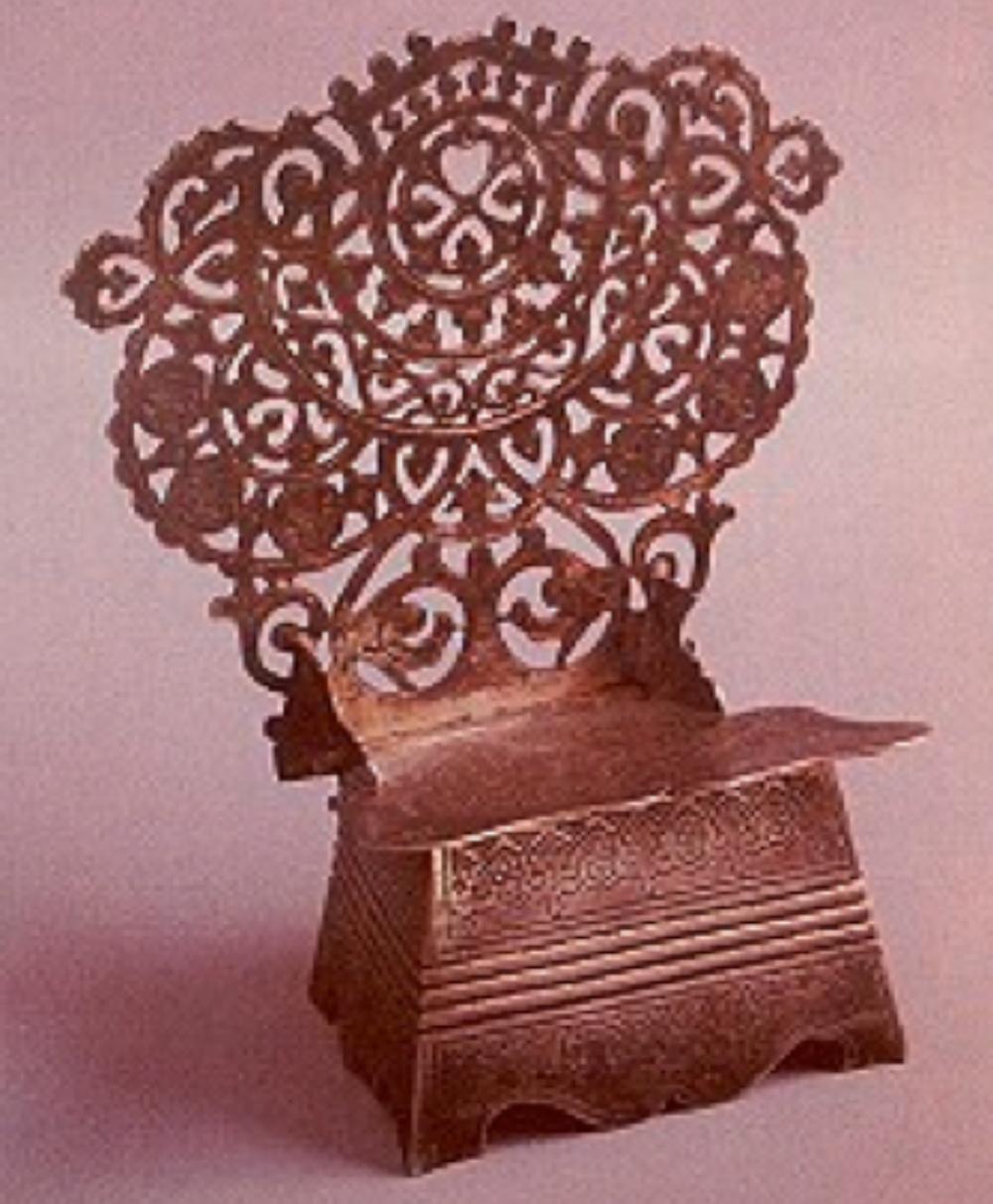 Resim 4. Tuzluk. B. örnek 1891 yılında. Moskova'da üretilmiş bir eserdir.