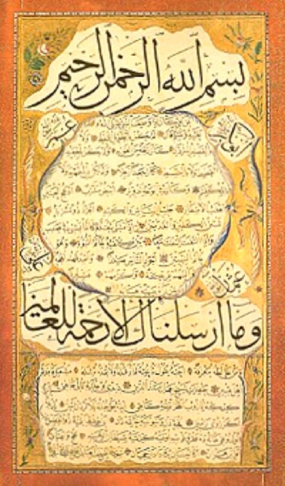 Mustafa Rakım, Sülüs/Nesih Hilye H.1273 (M.1856)