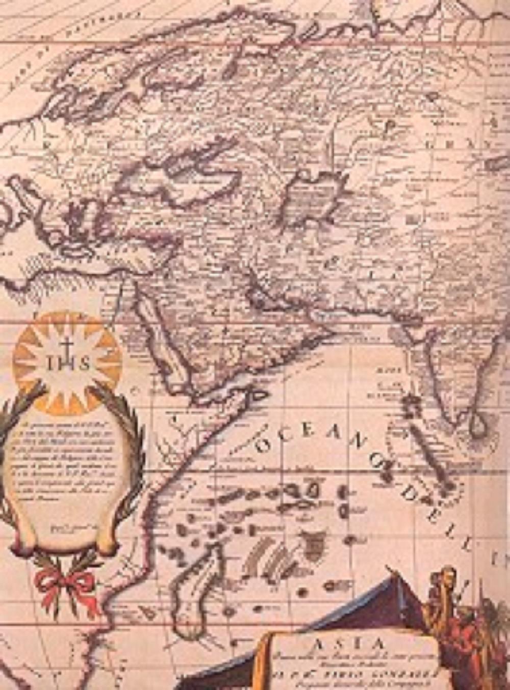 Cornelli (1650-1718) tarafından yapılan asya Haritası (A. Ekşinozlugil Koleksiyonu)