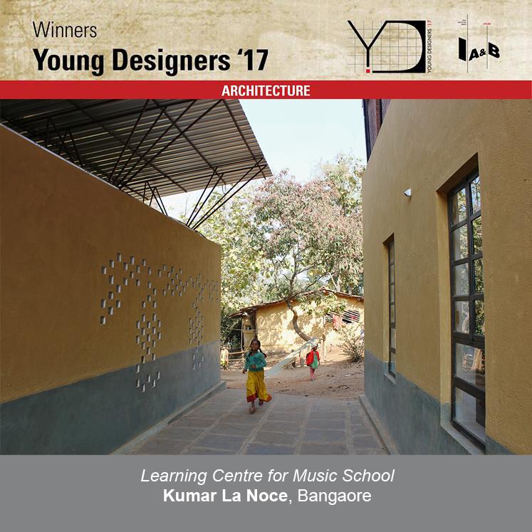 Award_IAB Young Designers