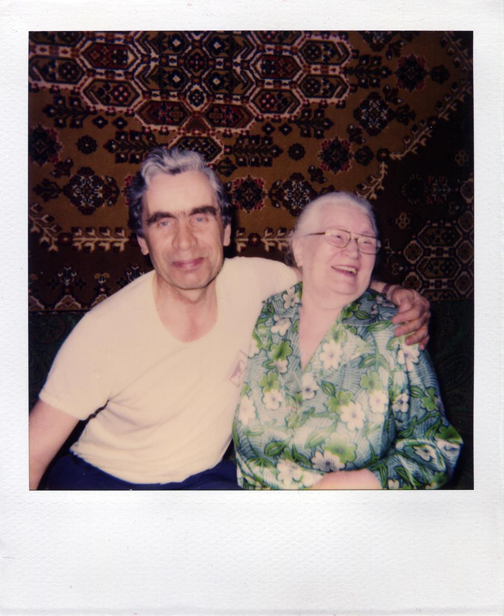 Polaroid_1993_Polina_Shubkina-032 copy.jpg