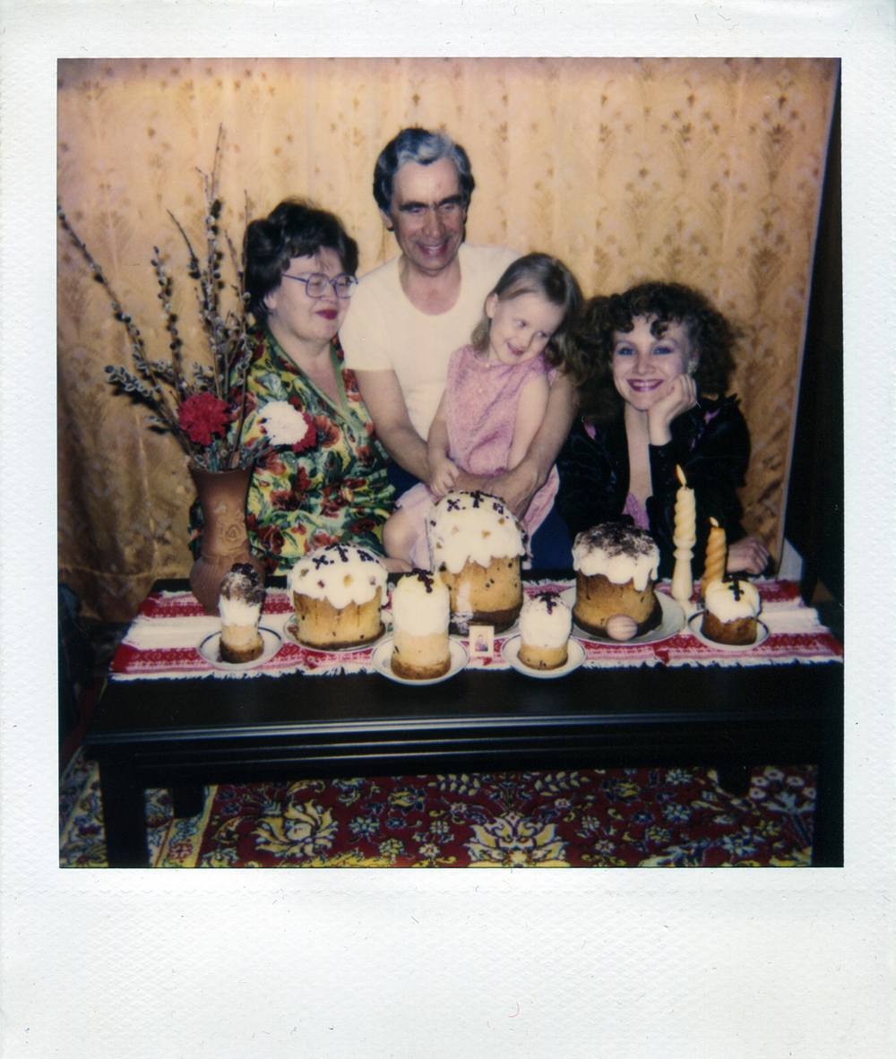 Polaroid_1993_Polina_Shubkina-033 copy.jpg