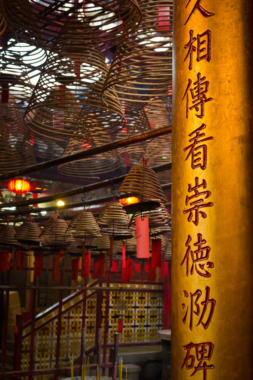 Hong Kong_Hong Kong_022.jpg
