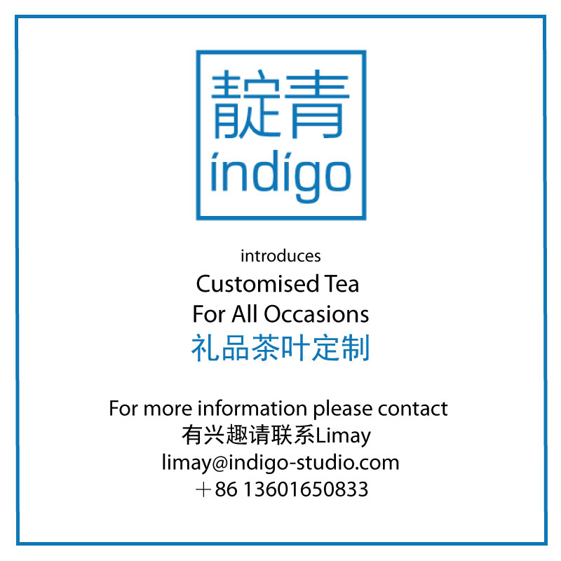 Tea info card