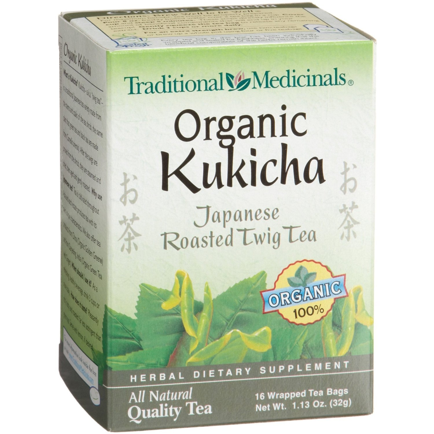I love this kukicha tea. It's roasted and tasty and superhealthy!