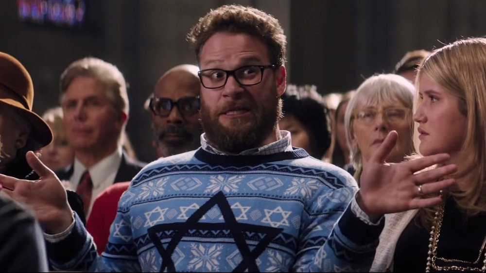 Trailer #2: The Night Before