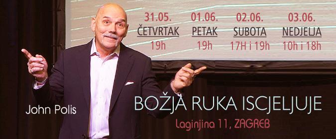 JOhn Polis Seminar_Bozja_ruka_iscjeljuje_675x280.jpg