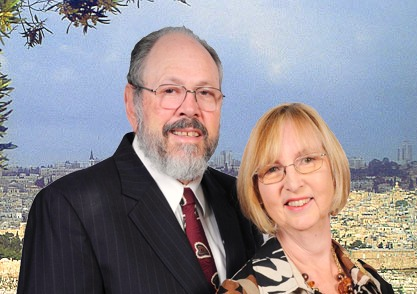Daniel and Patty Juster -