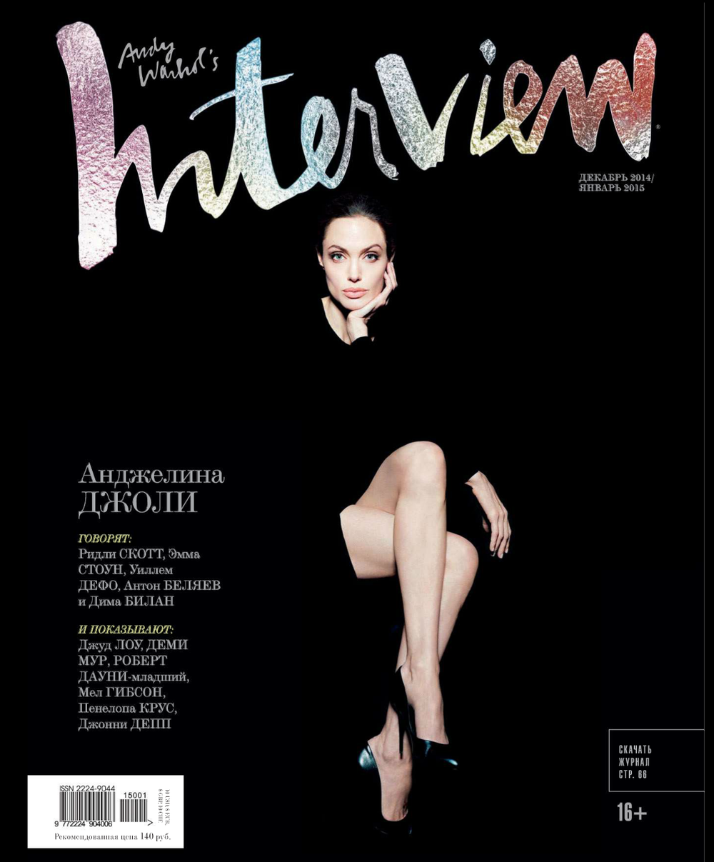 Interview Russia