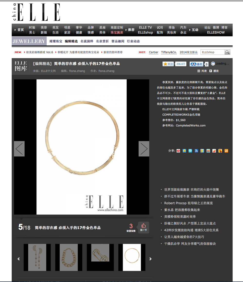 ELLE China - Completedworks