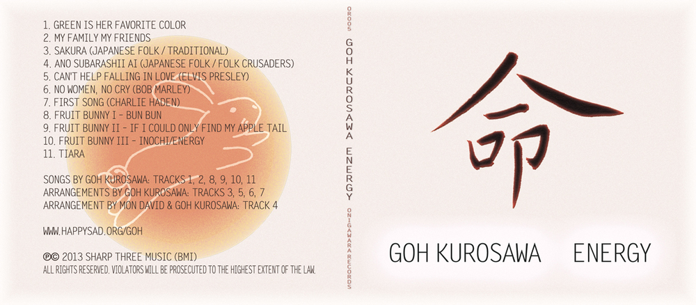 "GOH ""Energy / 命"" (  CDBaby.com  /  iTunes  )"