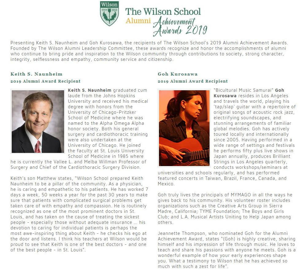 wilson-school-awards.jpg