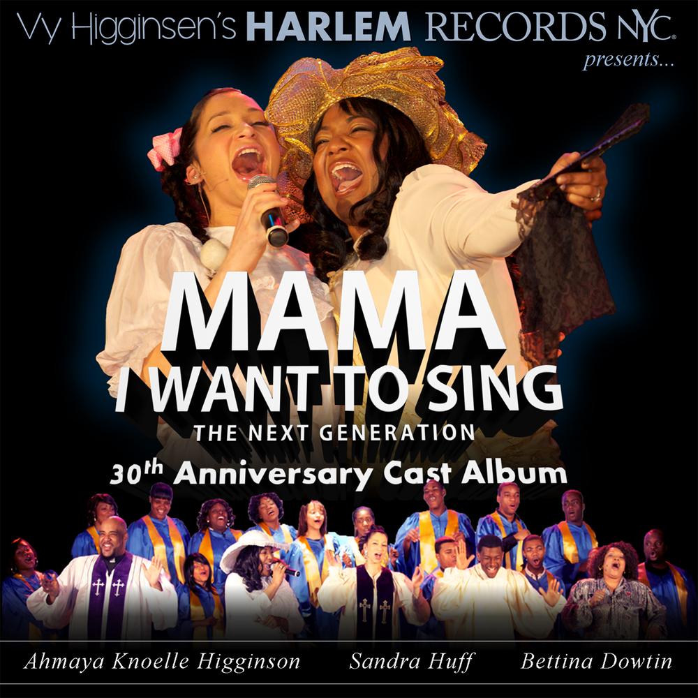 mama i want to sing harlem records nyc