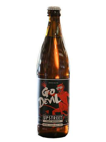 up do devil bottle.jpg