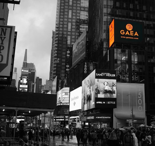Source:  www.instagram.com/gaeaoliveoil  | Example Maria shared of GAEA from Greece's on a billboard in Times Square, New York City during the Fancy Food Show.