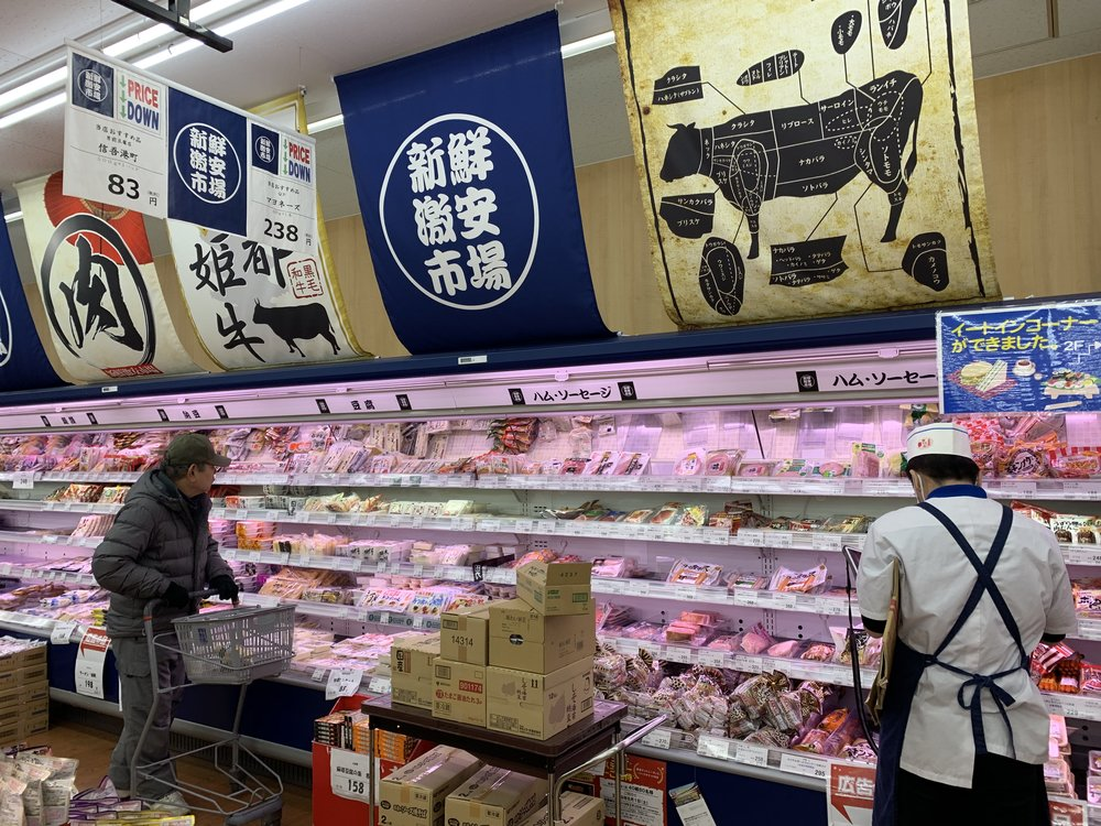 meat department grocery japan