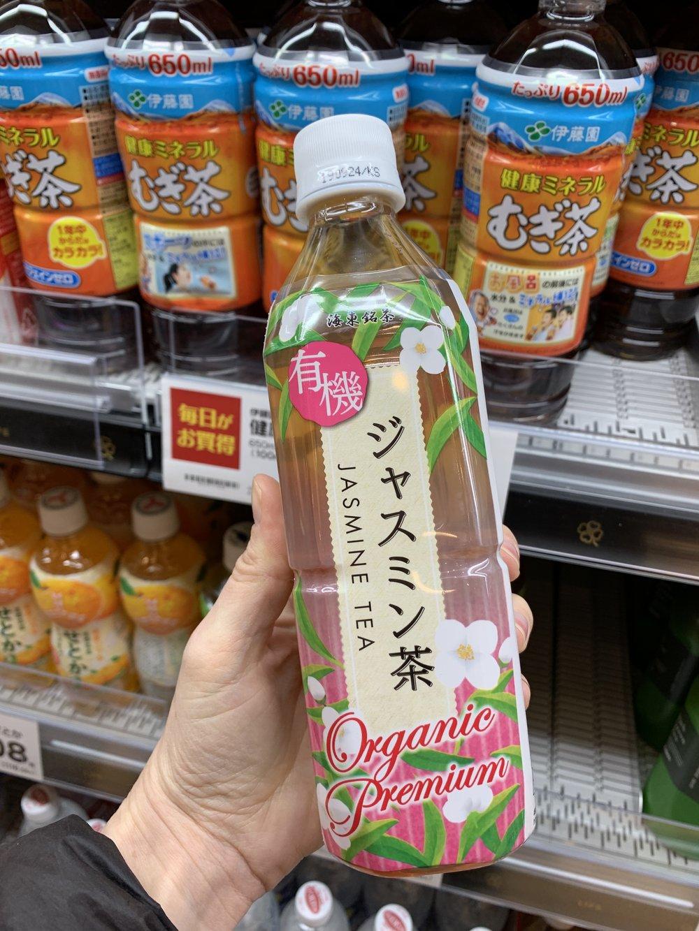 organic Japanese tea