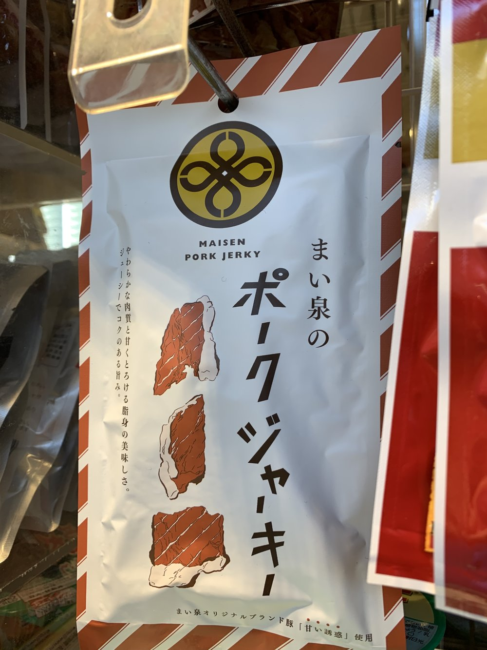 pork jerky Japan