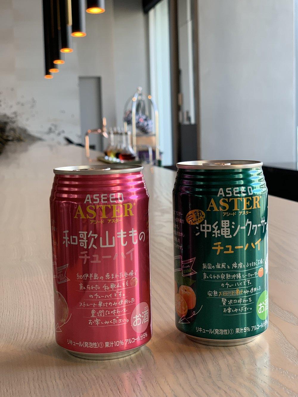 Aseed Aster Japanese Beer
