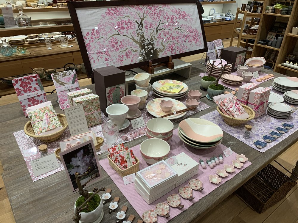 cherry blossoms grocery retail Japan
