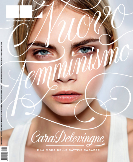 October Issue 14'