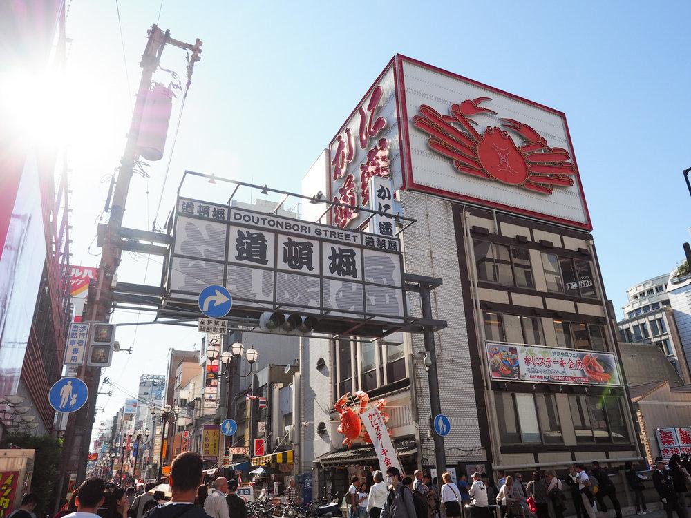 two-weeks-in-japan-30