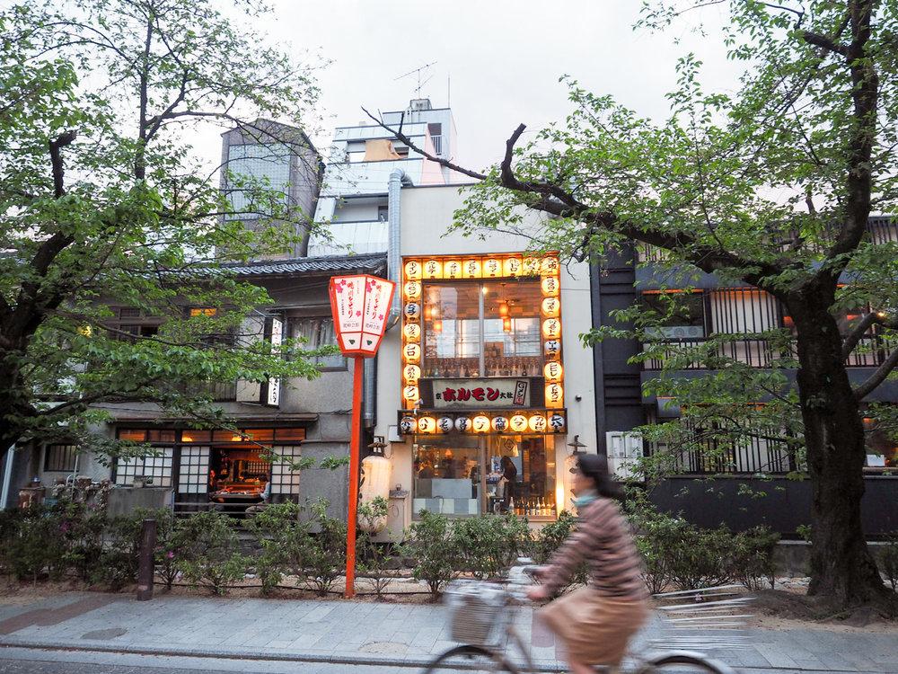 two-weeks-in-japan-44